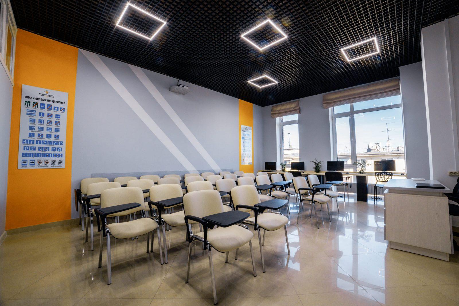 учебные классы ГОСавтошколы в Симферополе фото