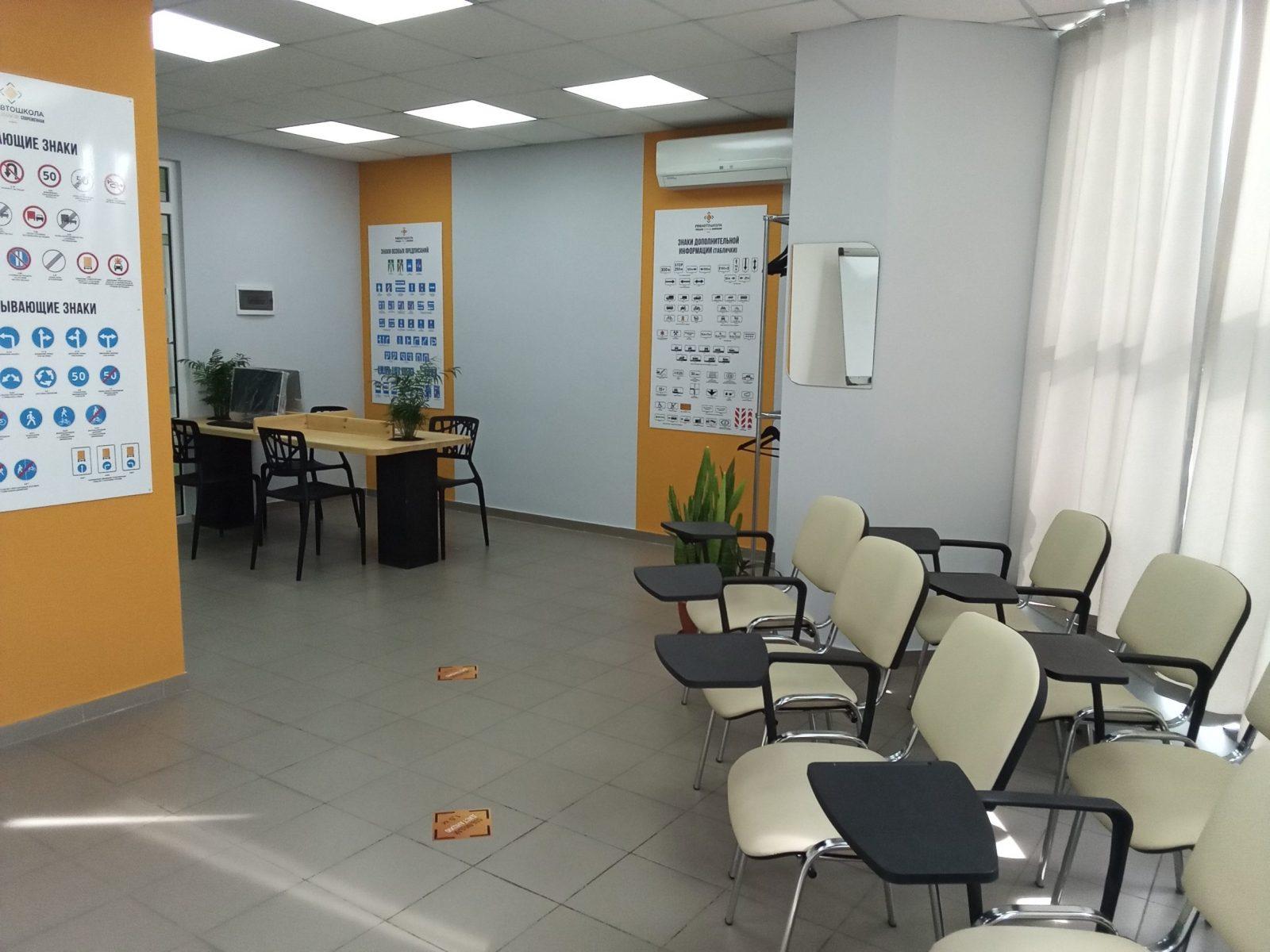 Филиал ГОСавтошколы на Кржижановского